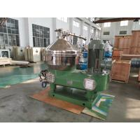 Buy cheap Bowl Type Industrial Oil Separator Machine For Vegetable Oil Refining product