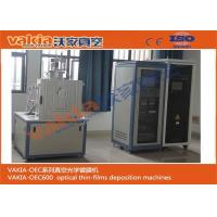 Buy cheap Small Size Optical Lens Coating Machine / Vacuum Coating Equipment For Test at School product