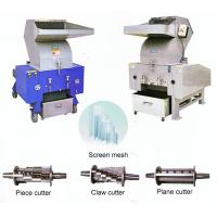Buy cheap Energetic Crusher Industrial Peripheral Devices 2 Stationary Cutter Long from wholesalers