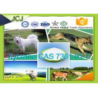 Quality Effective Xylazine Suppliers Veterinary Medicine For Muscle Relaxant 7361-61-7 for sale