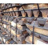China copper ingots bronze on sale