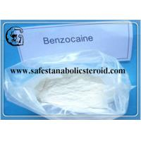 China Local Anaesthetics Benzocaine CAS 94-09-7 Pain Killer Powder Safe Delivery wholesale
