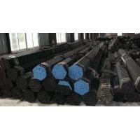 Buy cheap ASTM/ASME A333 / SA333 Grade 1 Seamless Carbon Steel Tube Low Temperature product