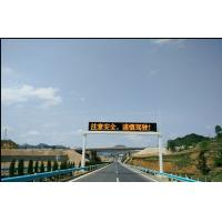 Buy cheap High Stability Variable Message Sign Boards , Anti - Aging Electronic Road Sign product