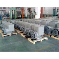 Buy cheap FARADAY Synchronous AC Brushless Alternator Supplier from China product