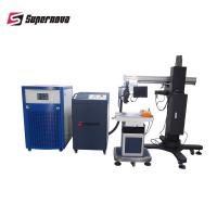 Metal Mould Laser Welding Machine Power consumpted ≤ 12KW YAG  Type