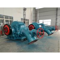 Buy cheap 1.2MW Horizontal Turgo Turbine product