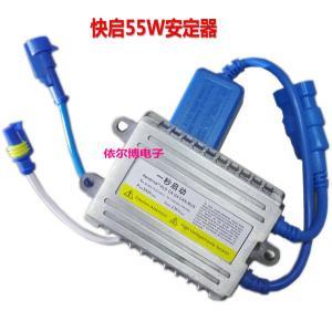 Buy cheap 55W HID slim ballast AC xenon lamp luces de xenon HID lastro car headlamp car light product