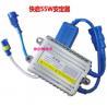 Buy cheap 55W HID slim ballast AC xenon lamp luces de xenon HID lastro car headlamp car from wholesalers