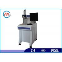 China PC Control EZCAD Software Fiber Laser Marking Machine For Watches wholesale