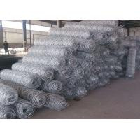 Buy cheap Professional Galvanized Gabion Wire Mesh Safety for Poultry , 0.5-2.5m Width product