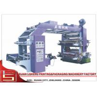 Buy cheap Doctor Blade Film Printing Machine with CE / ISO approved , 80 M /MIN product