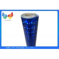 China Seamless Joint Holographic Lamination Film , 3D Multi Lens Bopp Holographic Film wholesale