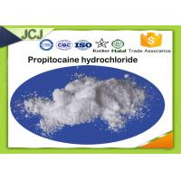 Buy cheap White Crystalline Powder Active Pharmaceutical Raw Materials CAS 1786-81-8 product