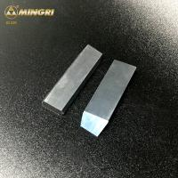 Buy cheap tungsten carbide milling cutter/blade/cutter for cutting paper fine grain size sharp edge high hardness from wholesalers