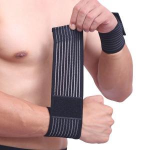 China Cotton Elastic Arthritis Wrist Brace Bandage , Wrist Support For Carpal Tunnel on sale