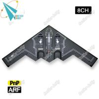 Buy cheap B-2 Spirit 8CH Electric rc airplane EDF jet from wholesalers