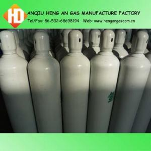 Buy cheap argon gas bottle product