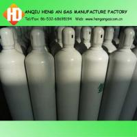 Buy cheap argon gas bottle product