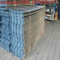 Buy cheap Building Material Expanded Metal Rib Lath for Stucco/Supply  Rib Lath in High Quality /Material Spray Flat Rib Lath product