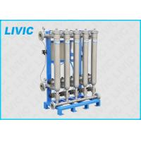 Buy cheap Ten Bar Tubular Filter MF Series 20 - 3000 Micron For Process Water Treatment product