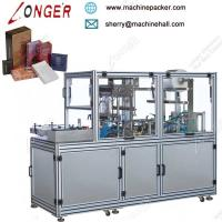 China High Quality Box Cellophane 3d Overwrapping Machine,High Speeds Cellophane Wrapper on sale