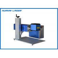 Buy cheap 30 Watt CO2 Laser Marking Machine For Egg Wood PET Bottle Leather Printing product