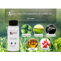Buy cheap 120ml Pure Nature Plant Essential Oils 500ml Rose Essential Oil For Aroma Diffuser product