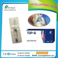 China 1ml Medical Hyaluronic Acid Gel Injection Osteoarthritis Sodium Hyaluronate Injection HA Knee Joint Injection wholesale