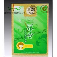 China Corrugated Cardboard Medicine Packaging Box 60mm X 40mm X 30mm Multi Functional wholesale