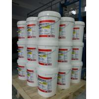 Buy cheap Concrete Sealer for floor hardening Factory Supply product
