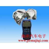 China Chinese CTL200 apparatus remote keys matching,  anti-theft matching instrument,  decoding equipment wholesale
