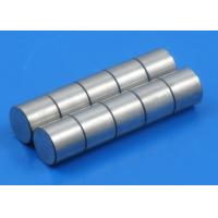 Buy cheap Aluminium-Nickel-Cobalt Magnet Widely Used in Sensors,Balance And Plug product
