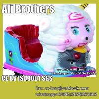 amusement game machines/Plane model swing car with CE for sale