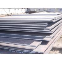 Buy cheap A36 Building Structure Carbon Corrosion Resistance Steel Plate product