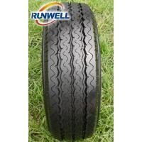 Buy cheap PCR Tyre/Car Tyre/Car Tire product