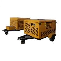 Buy cheap Wireless Control Portable Hydraulic Power Pack For 470 L Hydraulic Oil Working Medium from wholesalers