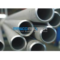 Quality Food Industry Duplex Stainless Steel Tube ASTM A789 UNS S32750 for sale