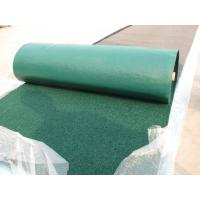 Buy cheap PVC Coil Mat, PVC Coil Sheet with Yellow, White, Red, Green, Blue, Black product