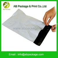 Buy cheap white plain courier mail bag, plastic PE poly maier mailing bag for courier packing product