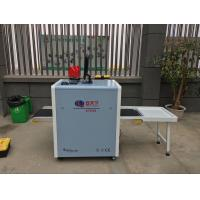 Quality Multilingual Operation Luggage X Ray Machine For Metro Station 503*303mm Tunnel Size for sale