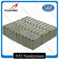 Buy cheap Zinc Coated Powerful Neodymium Magnets , Small Neodymium Magnets 7.5g/cm3 Density product