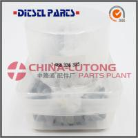 Buy cheap Head Rotor 1 468 336 335 6/11r for Man Engine D 0826 GF01 product