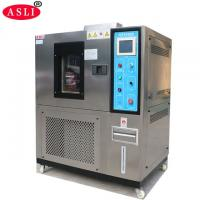 China Fast Change Temperature Humidity Chamber Water Cooling ESS Chamber on sale