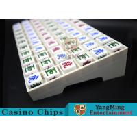 Quality Exquisite Carvings 66pcs Casino Game Accessories Result Indicator For Gambling for sale