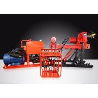 Buy cheap Electricity Power Underground Mining Drilling Machines Convenient Operation product