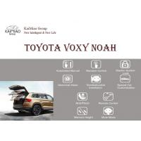 Buy cheap Toyota VOXY NOAH Power Tailgatr Kits, Smart Auto Electric Tail Gate Lift Kit from wholesalers