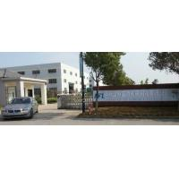 Maanshan New Fuli Machinery Technology Co., Ltd