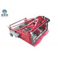 Buy cheap Small Agricultural Harvesting Machines For Potato Lower Skin Break Rate product