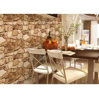 Buy cheap 3D Effect Stone Pattern Washable Vinyl Wallpaper With Foam Process Natural Style product
